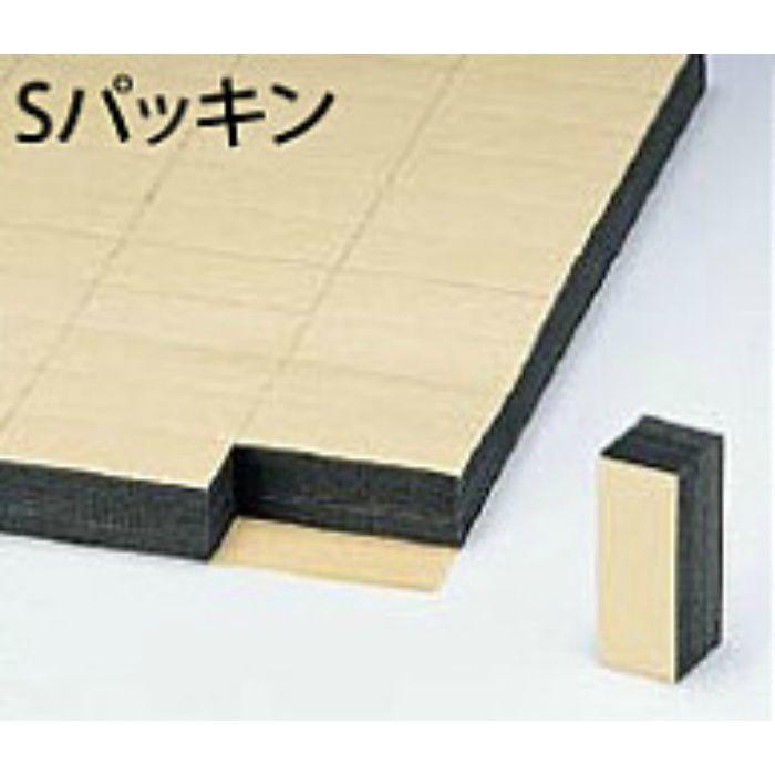 防振システムネダNB2型(2本脚) NB2-110h (ハーフ梱包)