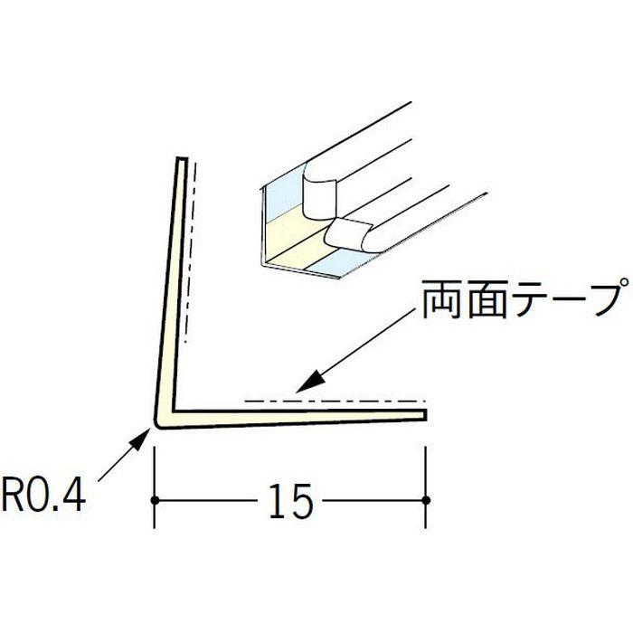 ペンキ・クロス下地材 出隅 ビニール L型コーナー15テープ付 ミルキー 2.5m  01101-1