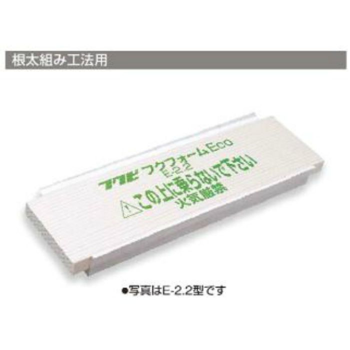 ET22 フクフォームEco ET-2.2型 1坪入