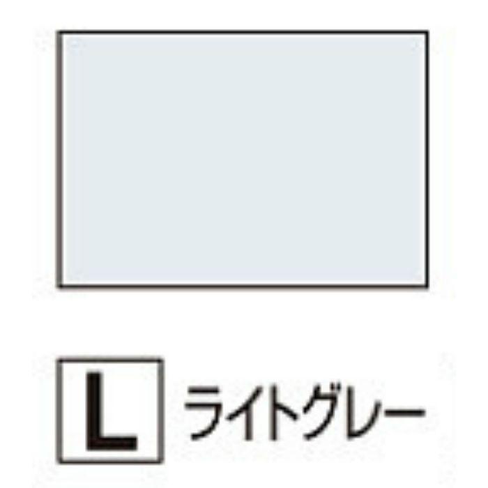 TAKY4L 天井アルミ気密点検口枠Y ライトグレー