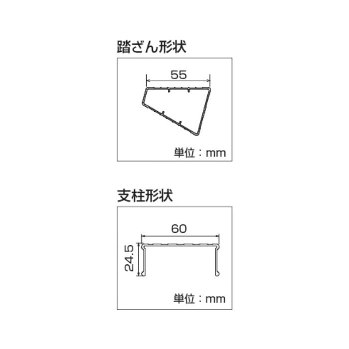 XAM3.0-33 長尺専用脚立