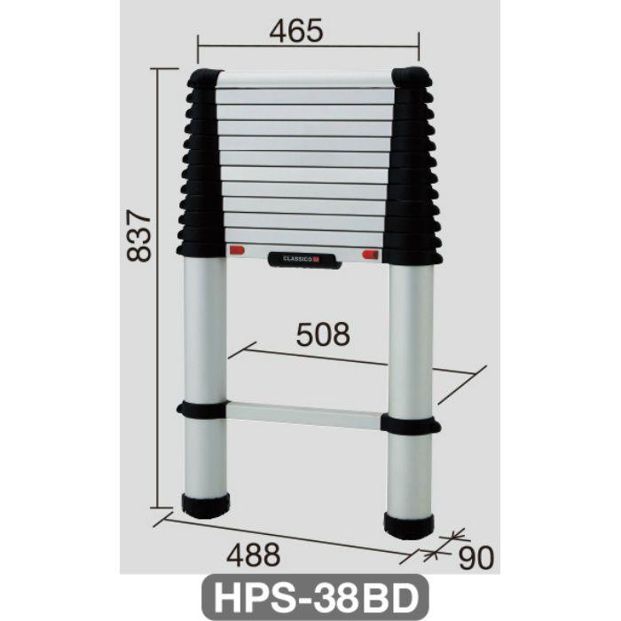 HPS-38BD コンパクト1連はしご テレスコピックラダー