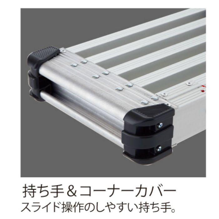 SSF1.0-400 スノコ式伸縮足場板 スライドステージ