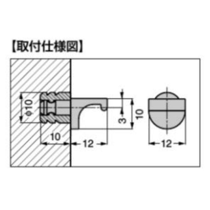棚ダボ SS-321型 φ10穴用 SS-321BRW-P1000 ブラウン (メス)