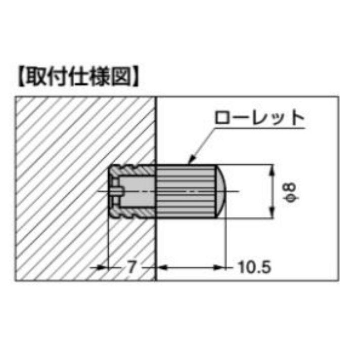 棚ダボ SS-320型 φ8穴用 SS-320IW-P2000 アイボリー (メス)