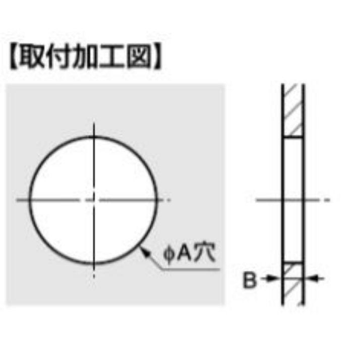 ワンタッチグロメット T-14582型(クロロプレンゴム製) 耐候タイプ T-1458260-P5 ブラック