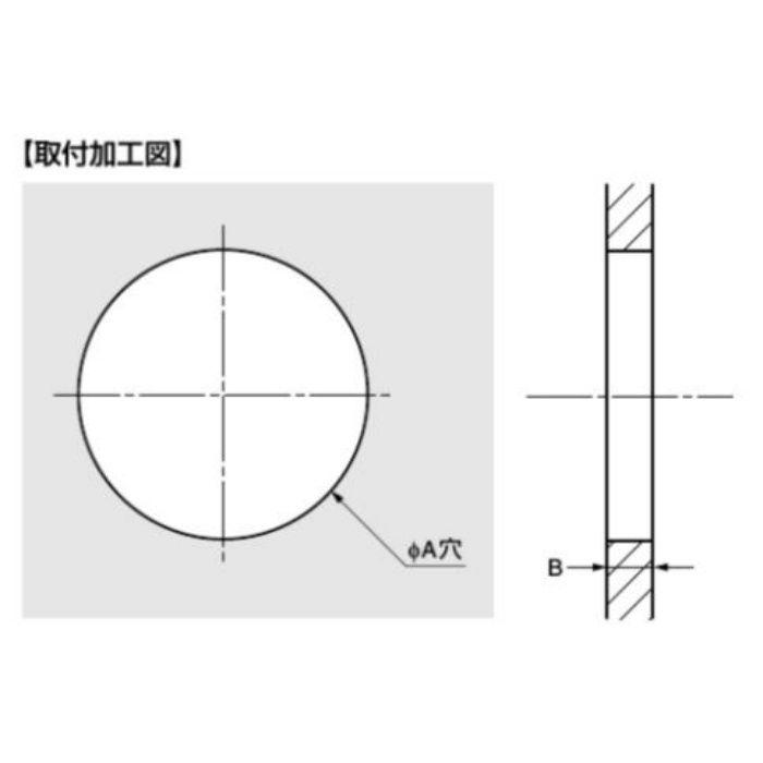 ワンタッチグロメット T-14758型ホールドタイプ 板厚:0.5~3mm用 T-1475828-P50 ホワイト