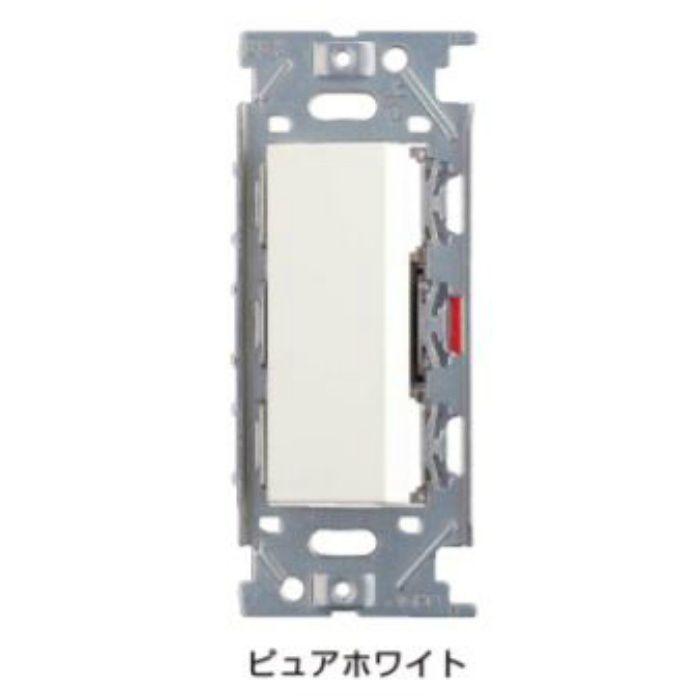 埋込シングルスイッチ PXP-J-NKW01008型 PXP-J-NKW01008-PW ピュアホワイト