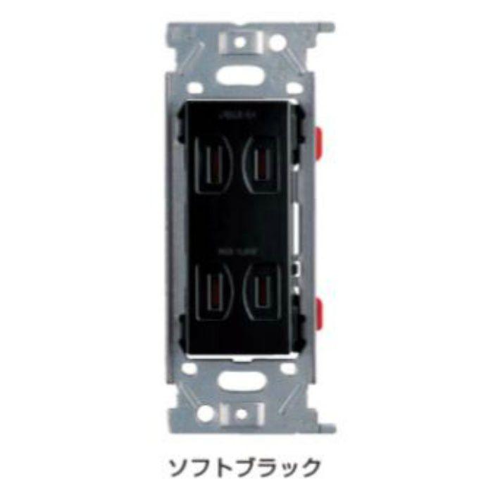 埋込ダブルコンセント PXP-J-JECBN55型 PXP-J-JECBN55-SB ソフトブラック