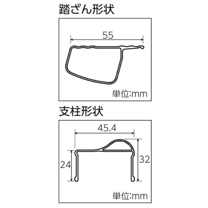 RZ2.0-18 脚軽130 (専用脚立)