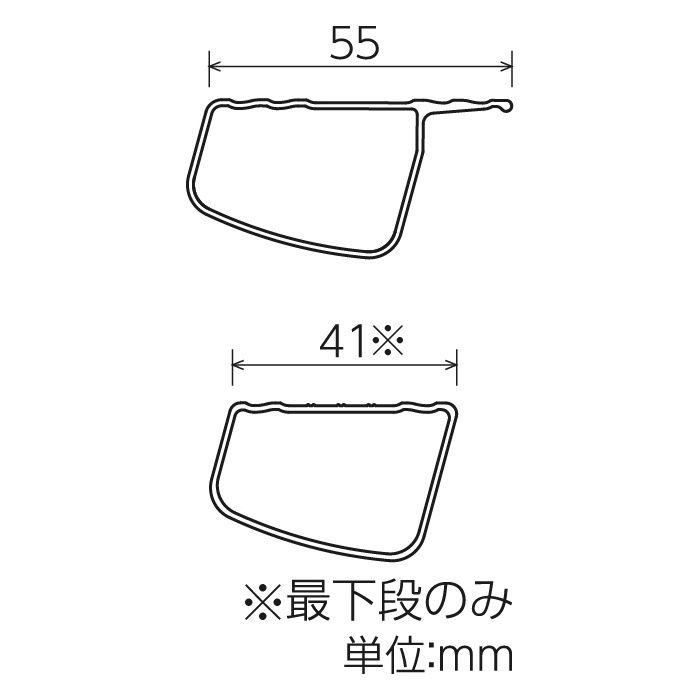 RZS1.0-21 脚軽脚部伸縮式 (専用脚立)