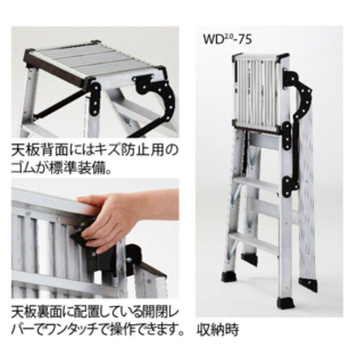 WD2.0-50 折りたたみ式作業台