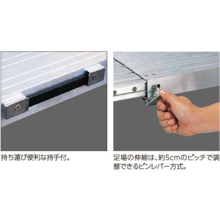 SSP-170 スライドピット 伸縮足場板 片面使用タイプ