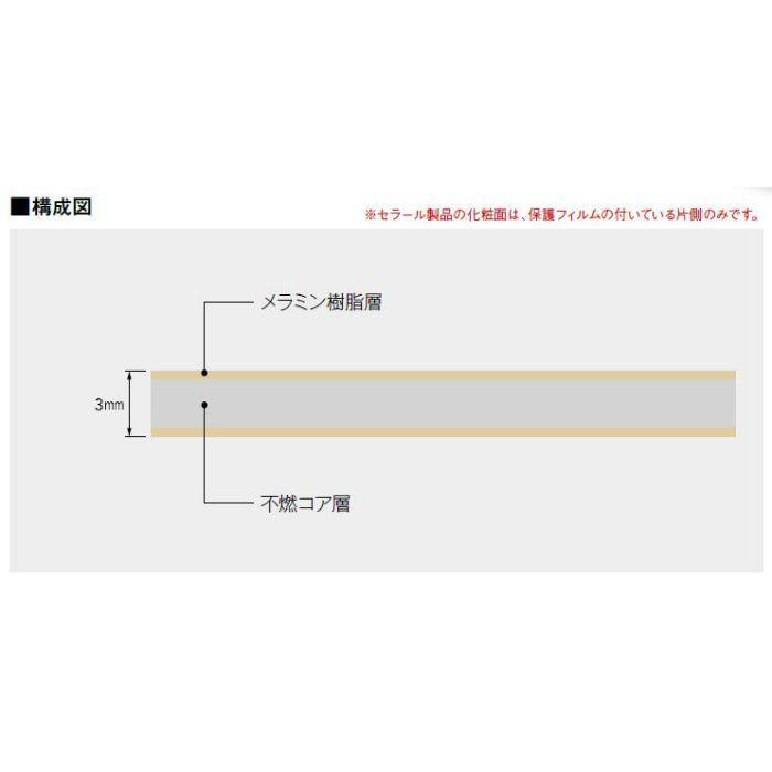 FKJ6000ZYN96 セラール 3×6 2枚入