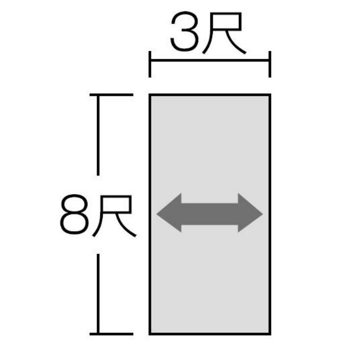 FKJ6200ZYN19 セラール 3×8 2枚入