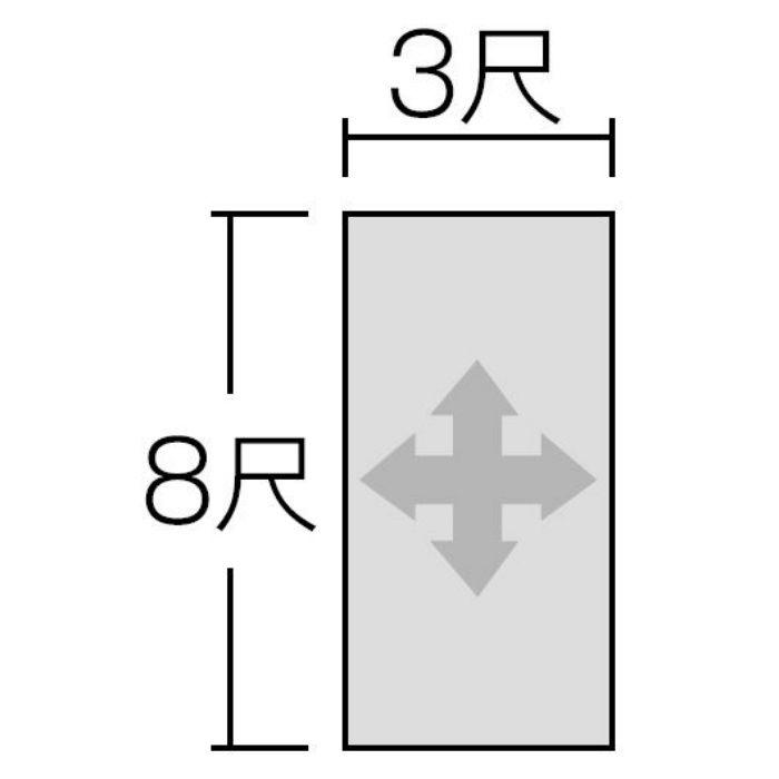 FKJ6200ZYN13 セラール 3×8 2枚入
