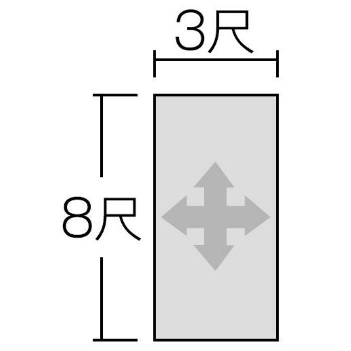 FKM6200ZMN セラール 3×8 2枚入