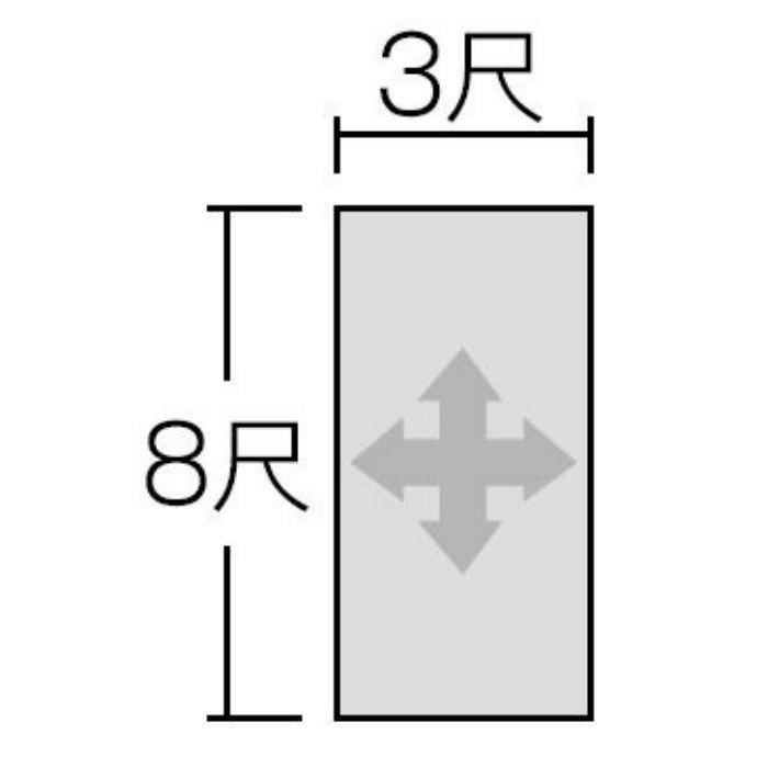 FKJ6015ZNN74 セラール 3×8 2枚入