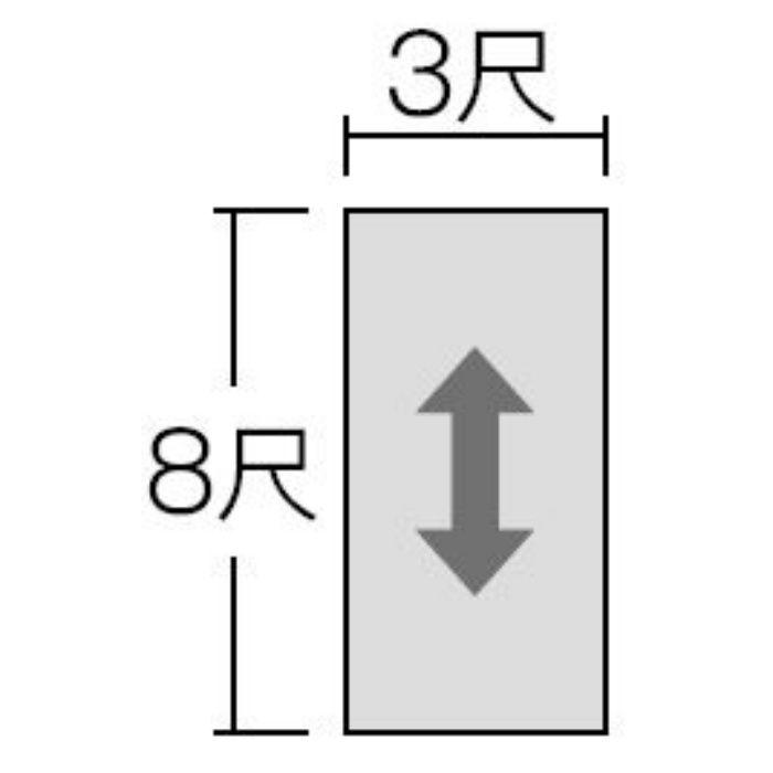 FKJ6117ZYD24 セラール 3×8 2枚入