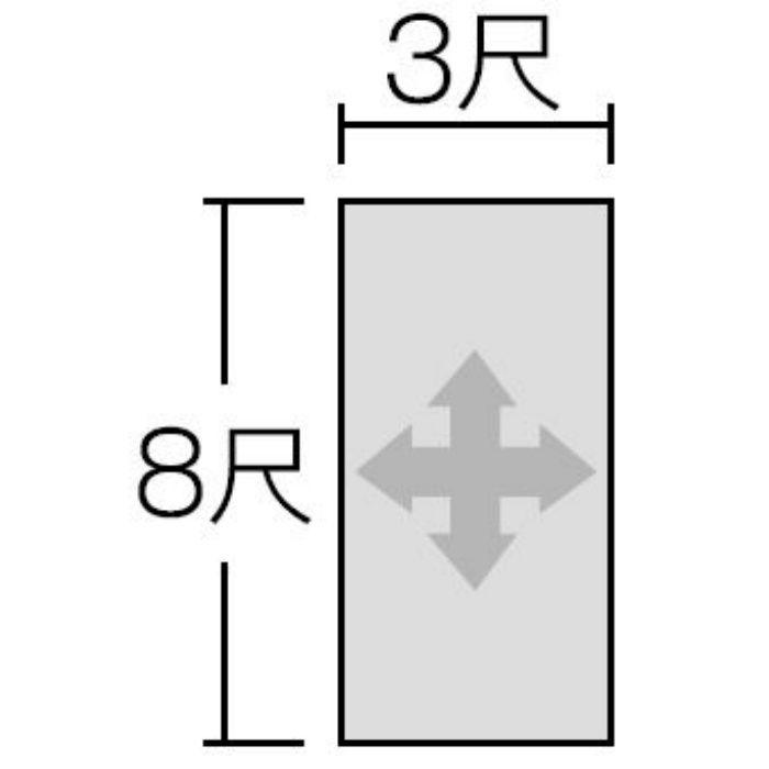 FQN6301ZMN セラール 3×8 2枚入