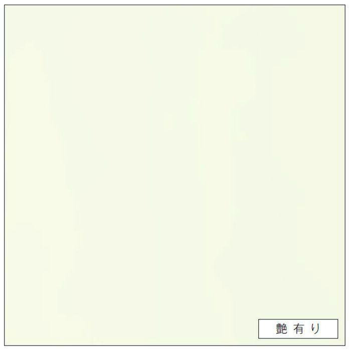 FKM6600ZMN セラール 3×8 2枚入
