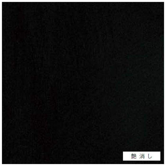 FKM6400ZGD セラール 3×8 2枚入