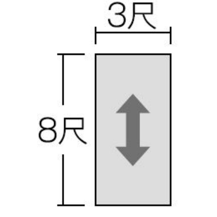 FTN2063ZD セラール セルサスタイプ 3×8 2枚入