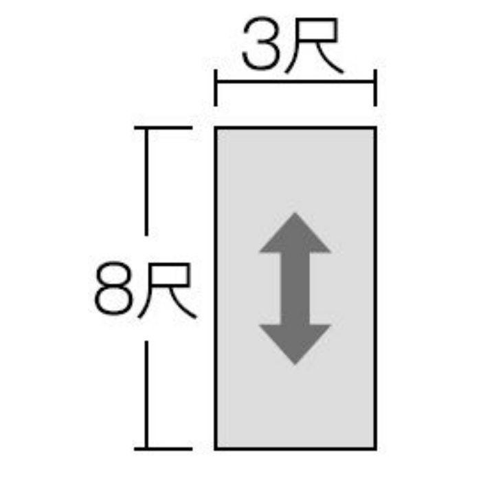 FTN557ZD セラール セルサスタイプ 3×8 2枚入