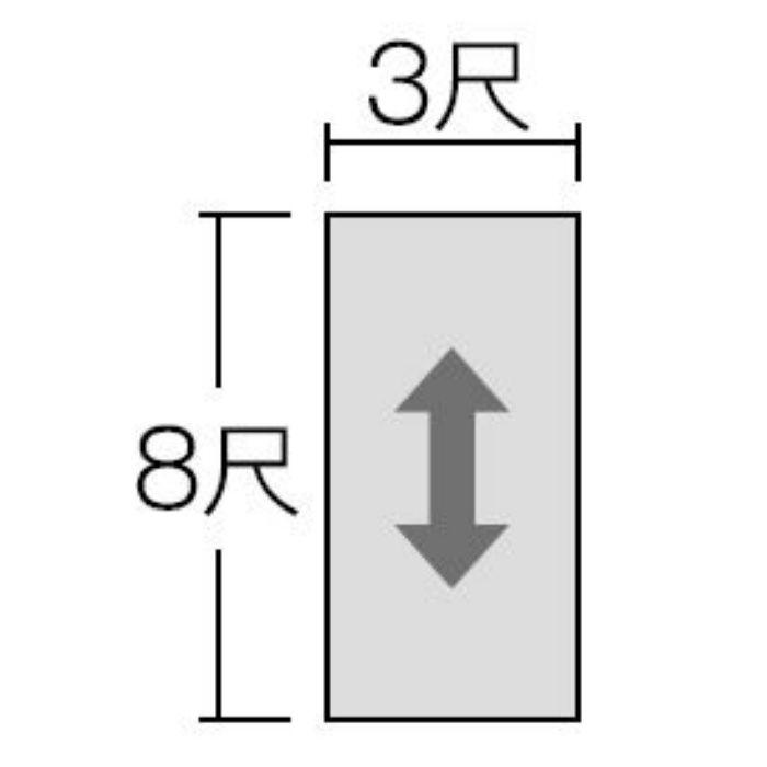 FTN559ZD セラール セルサスタイプ 3×8 2枚入