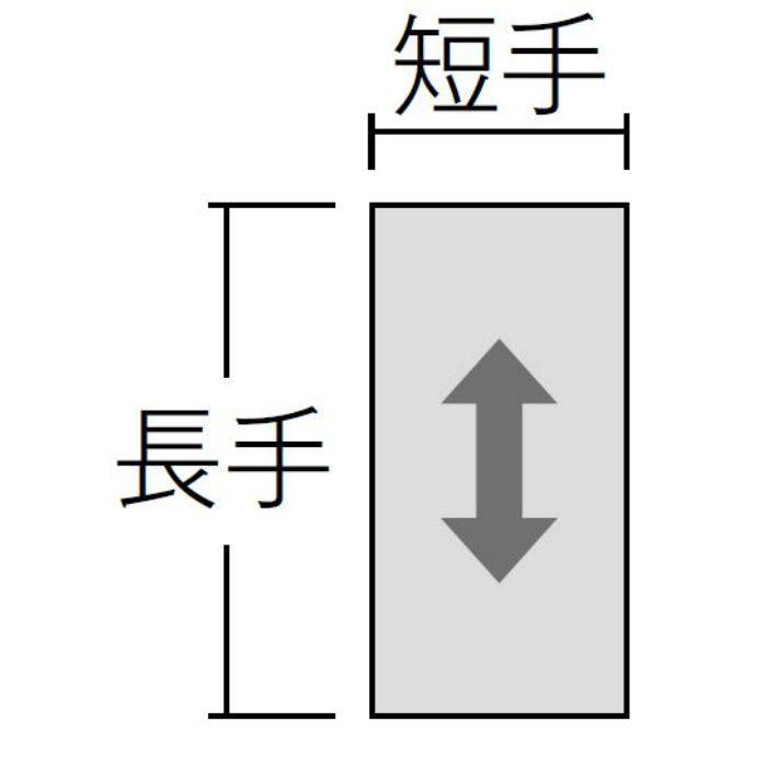 FJ2223ZN セラール 切放し 3×8 2枚入