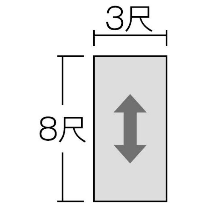 FAN2774ZMD セラール 切放し 3×8 2枚入