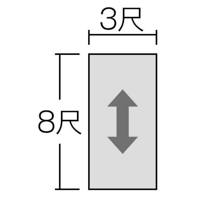FQN1850ZMN セラール 3×8 2枚入