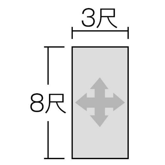 FQN1716ZMN セラール 3×8 2枚入