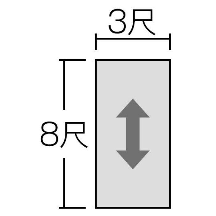FQN1715ZMN セラール 3×8 2枚入