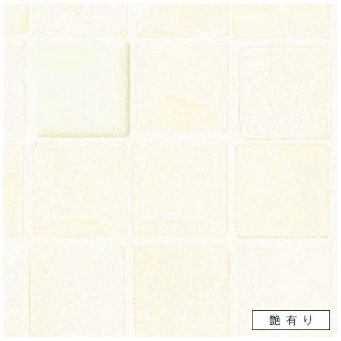 FAN1869ZMN セラール 3×8 2枚入