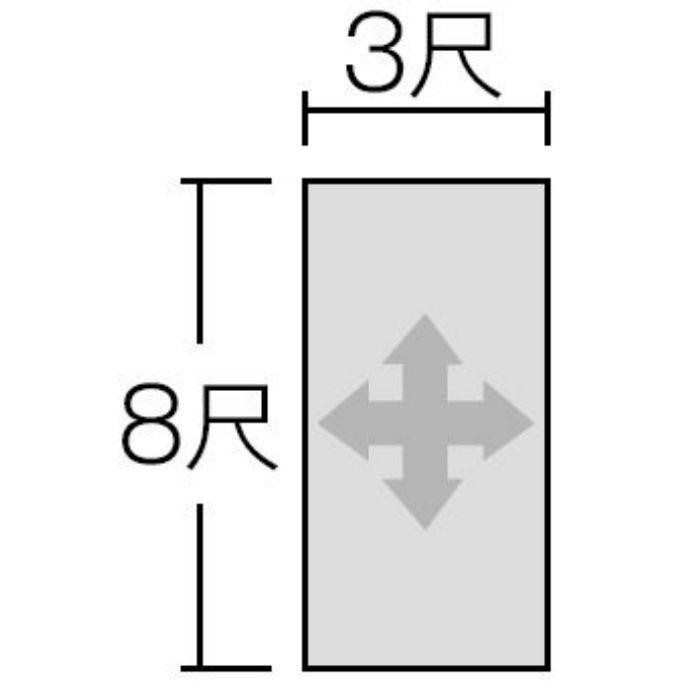 FAN1873ZMN セラール 3×8 2枚入