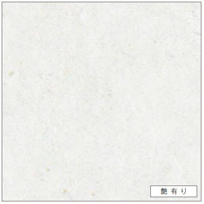 FAN1847ZMN セラール 3×8 2枚入