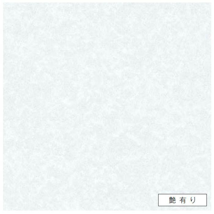 FAN1871ZMN セラール 3×8 2枚入