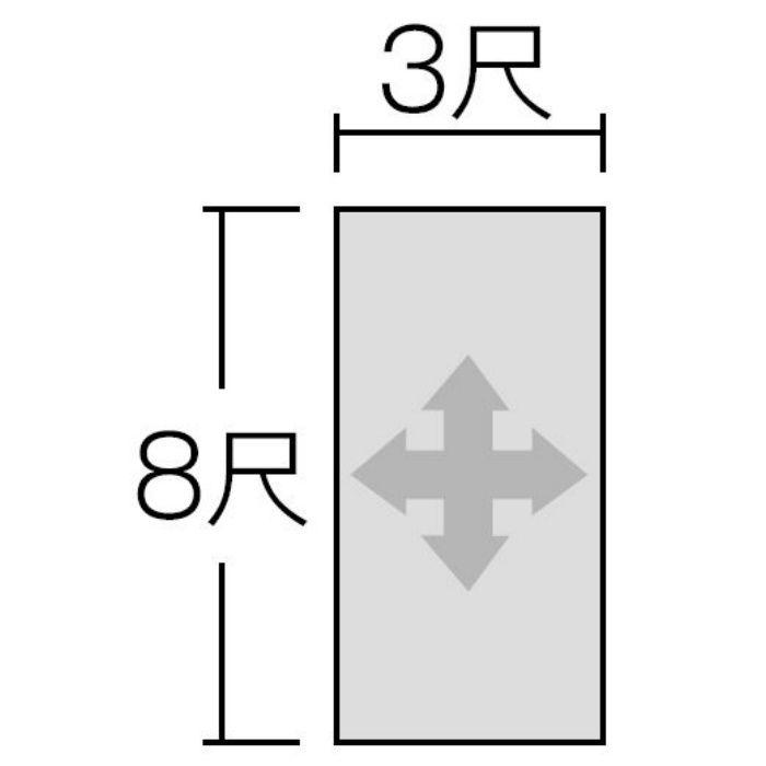 FAN1775ZMN セラール 3×8 2枚入