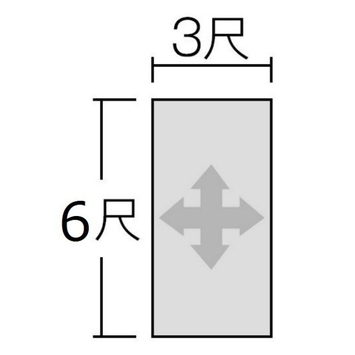 FAN8942ZMN セラール 3×6 2枚入
