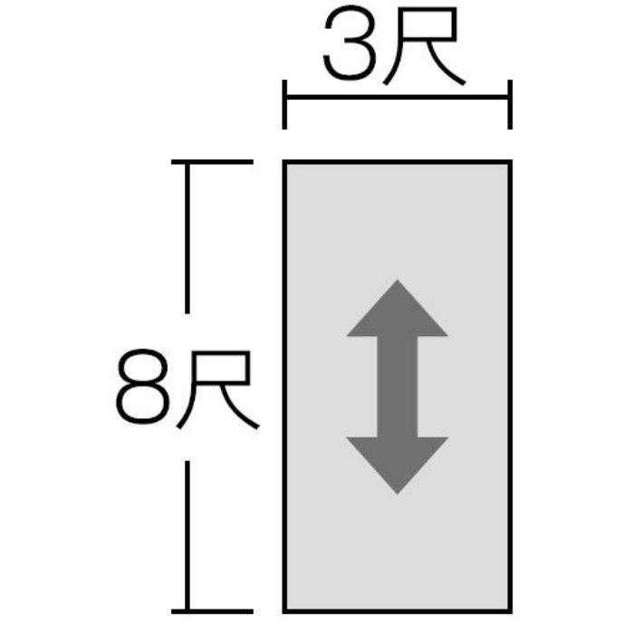FAS1838ZMN セラール 3×8 2枚入