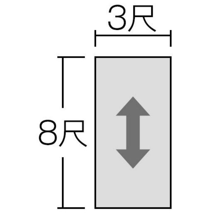 FAS1839ZMN セラール 3×8 2枚入