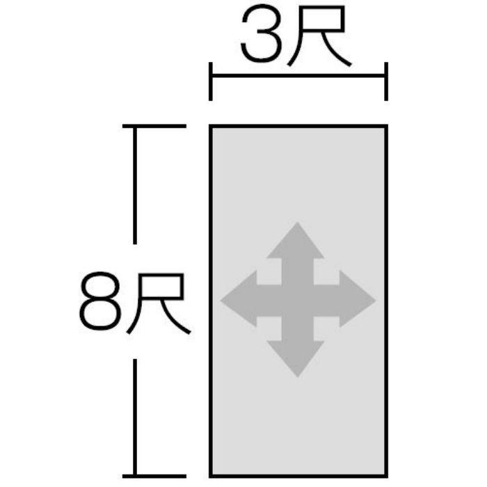 FAN1718ZMN セラール 3×8 2枚入