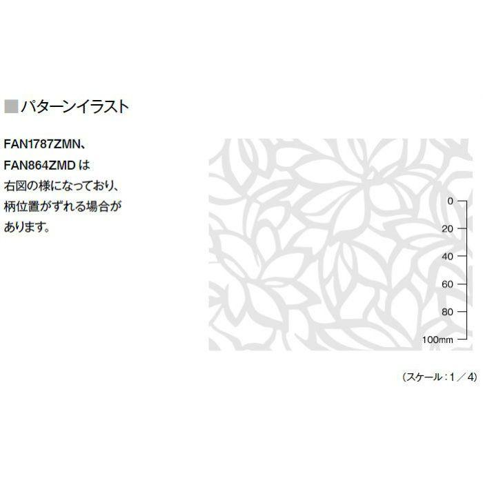 FAN864ZMD セラール 3×8 2枚入