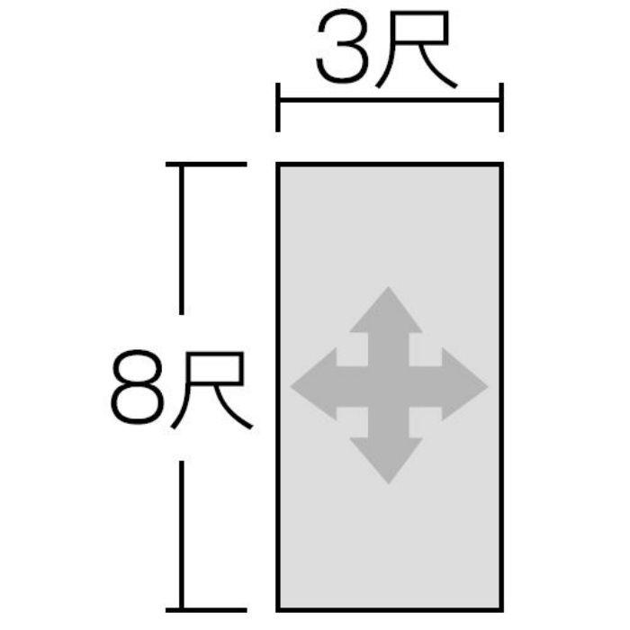 FAN1756ZMN セラール 3×8 2枚入