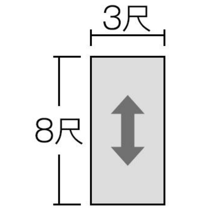FAN1983ZMN セラール 3×8 2枚入