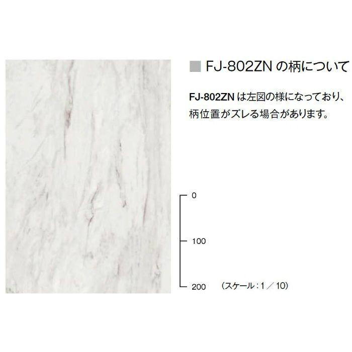 FJ802ZN セラール 3×8 2枚入
