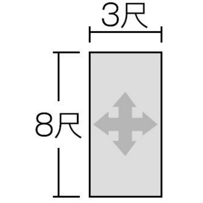FAN1811ZMN セラール 3×8 2枚入