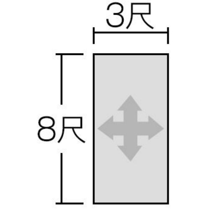 FAN1837ZMN セラール 3×8 2枚入