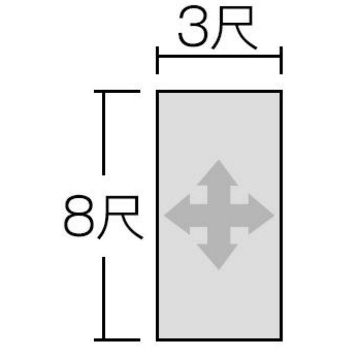 FJN1781ZKN82 セラール 3×8 2枚入